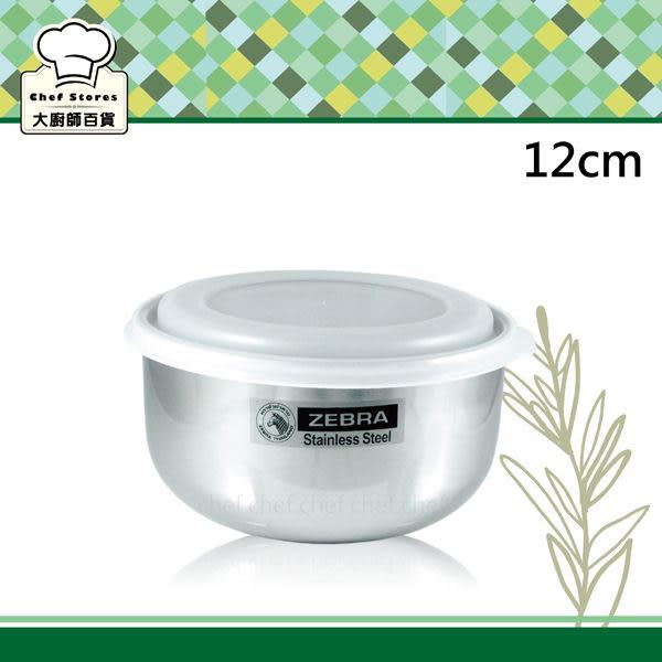 ZEBRA斑馬牌不鏽鋼保鮮調理碗保鮮碗12cm調理鍋(加高型)附密封上蓋便當盒-大廚師百貨