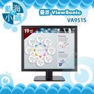 ViewSonic 優派 VA951S 19型IPS寬螢幕 電腦螢幕