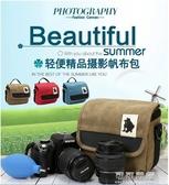 適用佳能/尼康/索尼髒單眼相機包男女戶外斜背防水包微單帆布攝像包 交換禮物