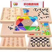 圍棋 兒童跳棋五子棋飛行棋中國象棋早教益智力游戲棋小學生玩具