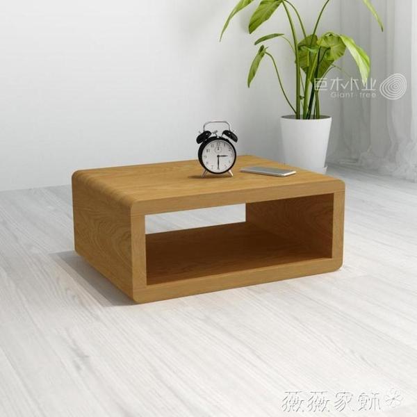 床頭櫃 酒店實木床頭櫃簡約現代整裝3cm加厚板材榻榻米枕邊櫃角幾 MKS 薇薇