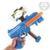 (交換禮物)魔力槍兒童玩具槍4D體感手槍 XW