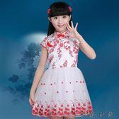 青花瓷兒童旗袍公主連身裙演出服裝