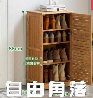 木馬人鞋架子多層簡易家用經濟型門口鞋櫃收納置物架實木宿舍防塵 QM  自由角落