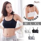輕薄涼感M-XL BRA小可愛/一片式胸...