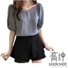 EASON SHOP(GW2610)韓版...