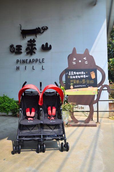 【時尚品味】嬰兒車出租 英國雙人推車 4天MOOV 雙寶紅 新生兒 時尚推車出租!