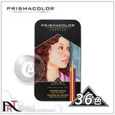『ART小舖』美國 PRISMACOLOR 霹靂馬 36色油性色鉛筆 盒裝