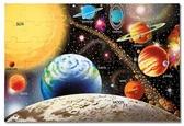 美國 Melissa & Doug 大型地板拼圖 - 太陽系行星【48 片】