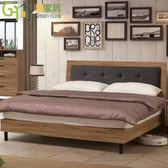 【綠家居】藍柏蒂 時尚6尺棉麻布床片雙人加大床台組合(床頭片+床底+不含床墊)