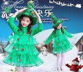 兒童萬圣節服裝女童裙衣服圣誕節表演服寶寶萬圣節親子裝演出服飾