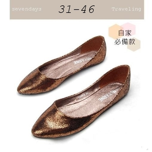大尺碼女鞋小尺碼女鞋歐美百搭款爆裂時尚尖頭娃娃鞋古銅色 (31-43444546)現貨#七日旅行