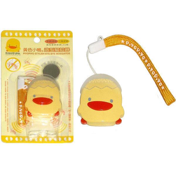 【奇買親子購物網】黃色小鴨造型多頻定時驅蚊器