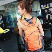 戶外包男女多功能防水折疊雙肩包 運動包皮膚包登山包背包可收納