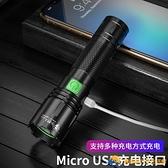 手電筒強光可充電超亮家用多功能led迷你手電筒【勇敢者戶外】