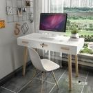 北歐電腦桌台式書桌家用簡約現代易抽屜鎖寫...