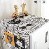 棉麻布藝卡通冰箱罩防塵罩-4078