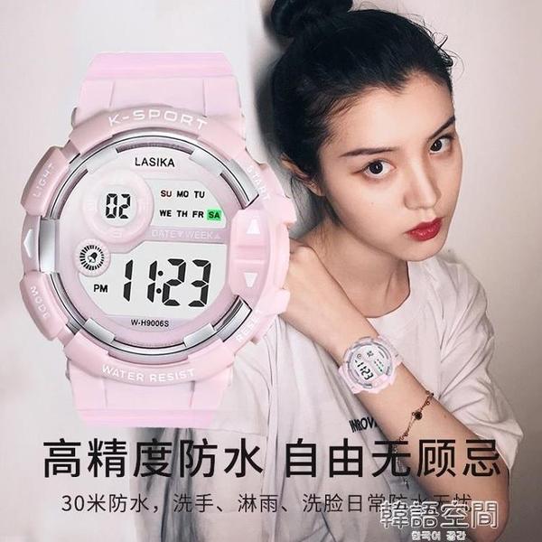 手錶女ins風兒童女孩韓版簡約初高中學生男鬧鐘防水電子錶獨角獸