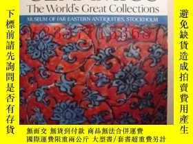 二手書博民逛書店【罕見】世界上最偉大的收藏:東方陶瓷、遠東文物博物館,斯德哥爾摩