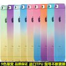 88柑仔店~雞尾酒漸變三星Note5手機殼Note5保護套超薄透明軟殼tpu外殼