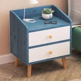 簡易床頭櫃簡約現代臥室床邊小櫃子儲物櫃北歐經濟床頭收納置物架