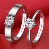 純銀情侶戒指一對飾品男女活口對戒簡約開口  創想數位