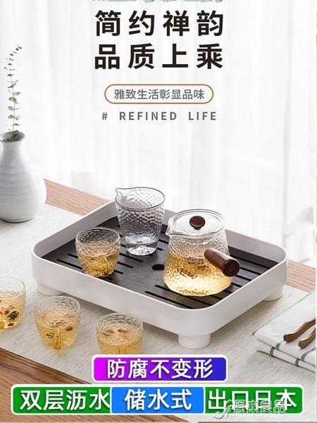 茶盤 茶盤小型托盤輕奢現代茶具長方形放茶杯瀝水茶臺【快速出貨】