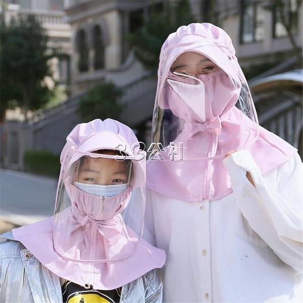 防曬披肩帽遮臉夏季防紫外線遮陽騎車親子兒童太陽帽女防飛沫面罩 3c公社
