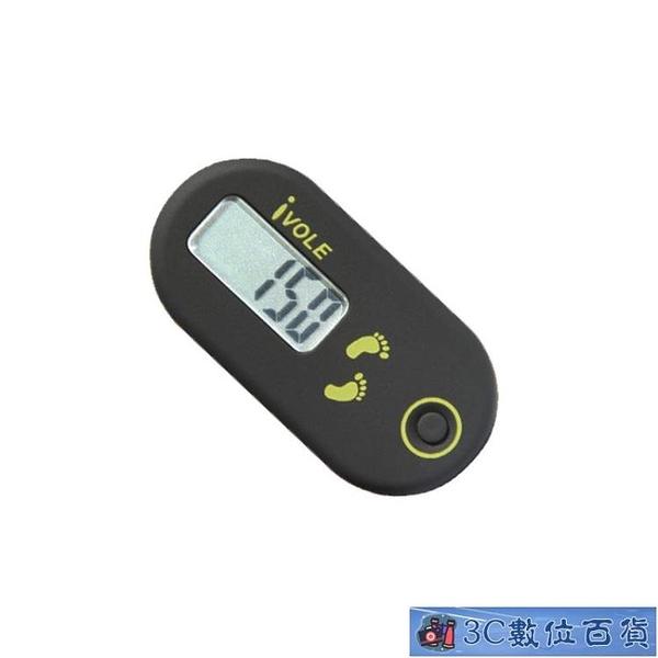 3D單功能電子計步器游戲計數器萬步計老人走路跑步記步器 3C數位百貨