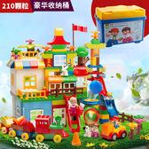 LEGO積木組裝積木相容積木積木拼裝大顆粒1-2-4女孩3-6周歲男孩子兒童益智玩具wy【奇趣家居】