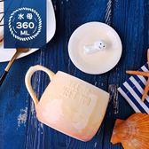 創意個性馬克杯子帶蓋勺陶瓷辦公室牛奶咖啡早餐杯簡約女可愛水杯 滿899元八九折爆殺