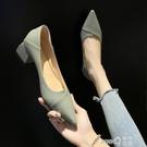 2020韓版粗跟淺口高跟單鞋尖頭職業工作鞋黑色中跟皮鞋上班女鞋子 pinkQ 時尚女裝