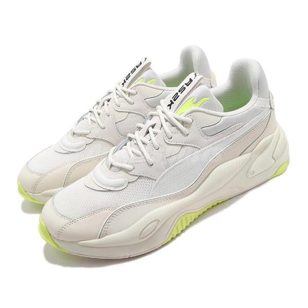 Puma 休閒鞋 RS-2K Streaming 米白 黃 男鞋 女鞋 老爹鞋 復古慢跑鞋 運動鞋【ACS】 37331105