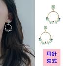 耳環 巴洛克風格華麗水晶纏繞樹葉垂墜 耳環 夾式耳環