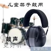 耳掛式耳機【快速出貨】