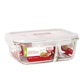 樂扣樂扣分隔耐熱玻璃保鮮盒/長方形/1050ml
