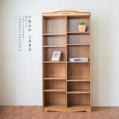 【Hopma】英格蘭十二格書櫃/收納櫃-蜜糖松