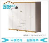 《固的家具GOOD》322-8-AJ 克莉絲8.1尺組合衣櫃/全組【雙北市含搬運組裝】