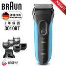 【德國百靈 BRAUN】新三鋒系列造型電鬍刀 3010BT
