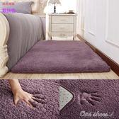 簡約現代加厚羊羔絨床前床邊臥室地毯客廳地毯茶幾滿鋪飄窗可訂製 中秋節特惠下殺igo