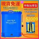 噴霧器 背負式電動噴霧器 18L容量 電動噴霧機 農用噴霧器 園藝灑水器噴灑器【現貨免運】