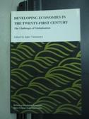 【書寶二手書T8/大學商學_POE】Developing Economies…Twenty-First Century