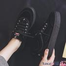 熱賣帆布鞋 2021秋季新款秋款帆布鞋女韓版學生百搭運動休閒板鞋潮小白鞋 coco