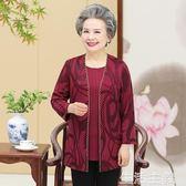 媽媽禮服高貴婚禮媽媽裝春裝喜婆婆參加婚宴兩件式上衣 生活主義