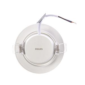 飛利浦RS100B 9W LED 9.5cm 24度投射燈-自然光