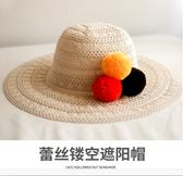 兒童遮陽帽 兒童遮陽帽大帽檐沙灘帽女童帽子夏季防曬漁夫帽鏤空純棉蕾絲親子 至簡元素