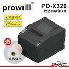 【送感熱紙*5】Prowill PD-X...