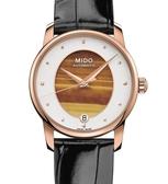 Mido 美度錶 Baroncelli系列 虎眼石優雅機械腕錶(M0352073647100)33mm