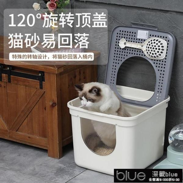 貓砂盆 貓砂盆全封閉抽屜頂入式特大號超大防外濺除臭貓咪用品貓廁所