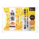 日本製-Pelican保濕美肌沐浴濃密泡蜂蜜香皂(2入80g*2)-玄衣美舖